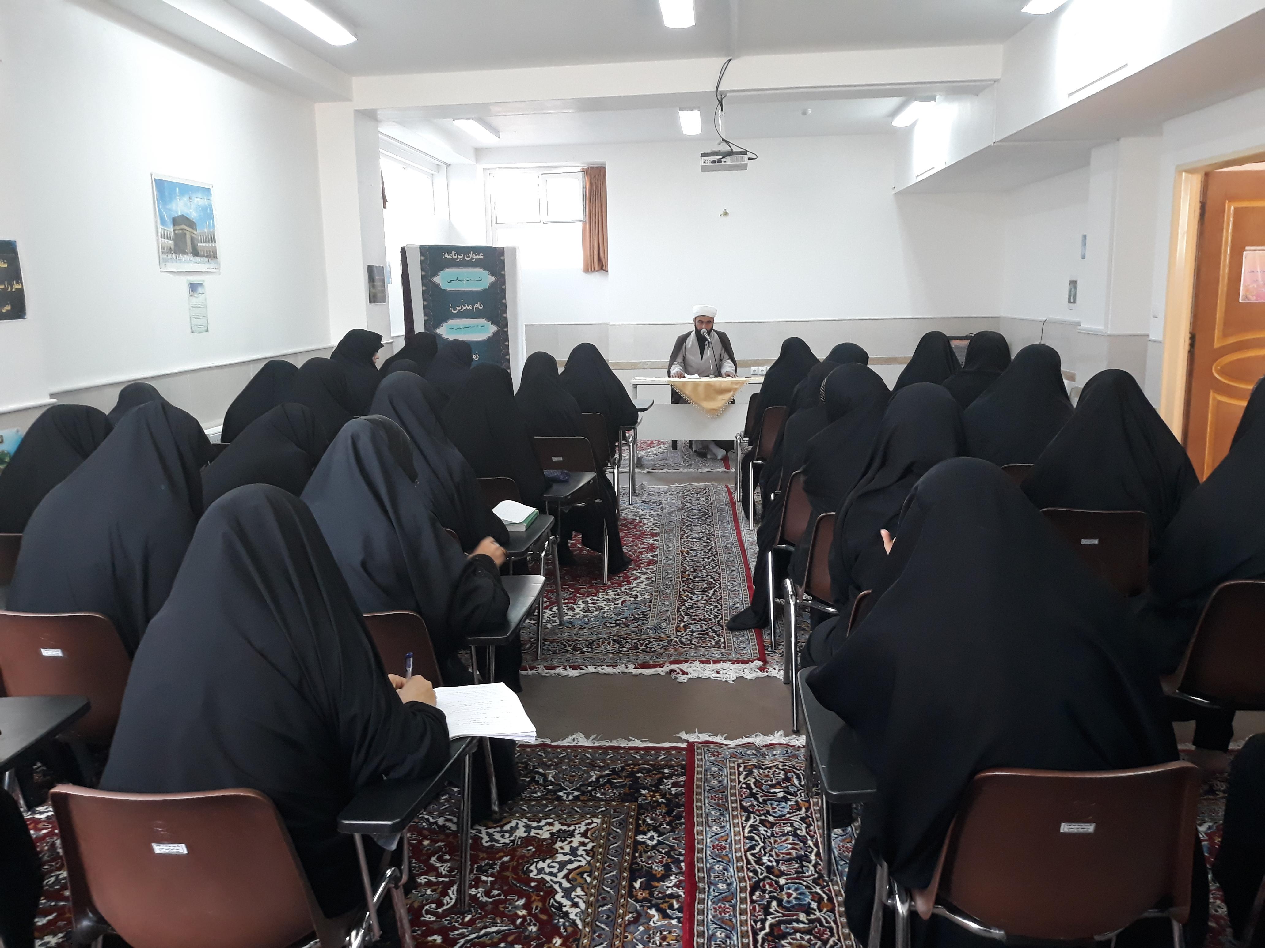 کوثر اصفهان