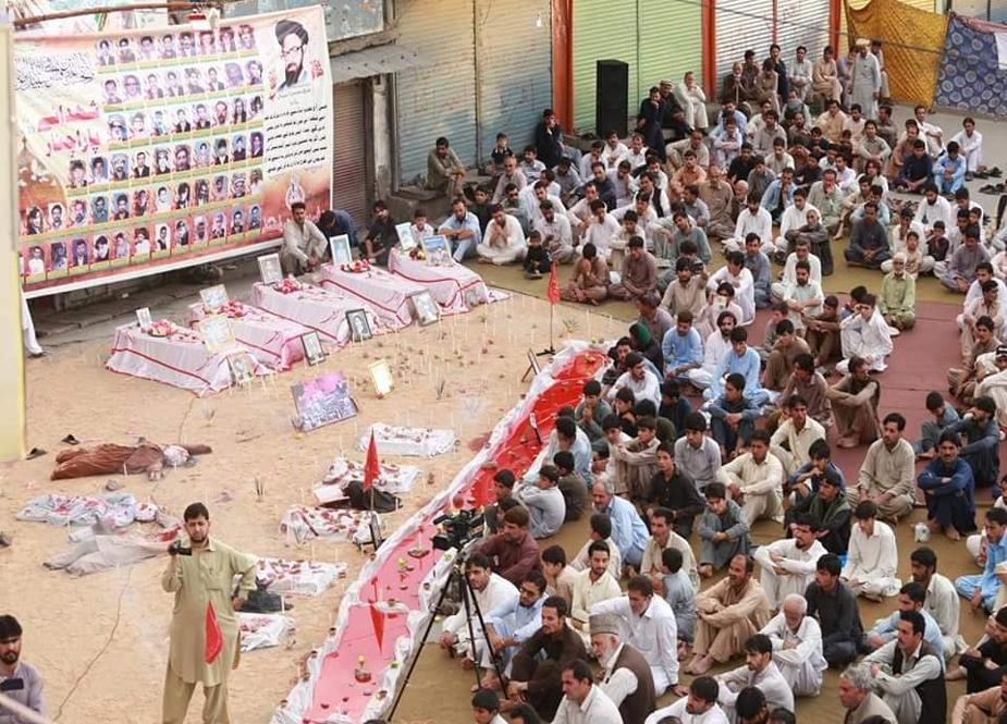 شهدای راهپیمایی روز قدس
