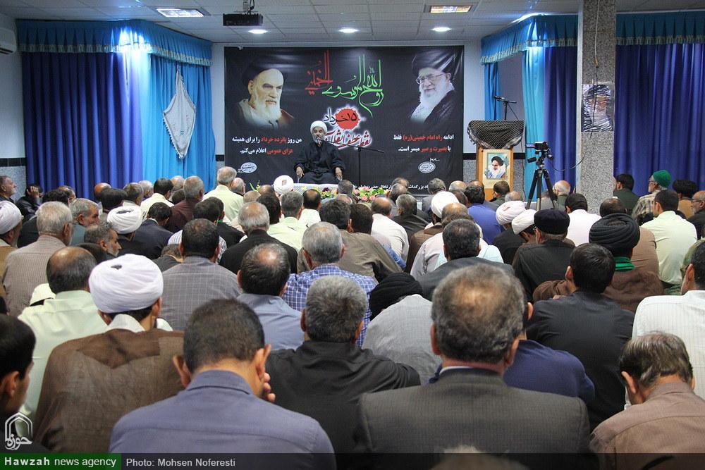 مراسم گرامیداشت ۱۵ خرداد در مدرسه علمیه معصومیه بیرجند