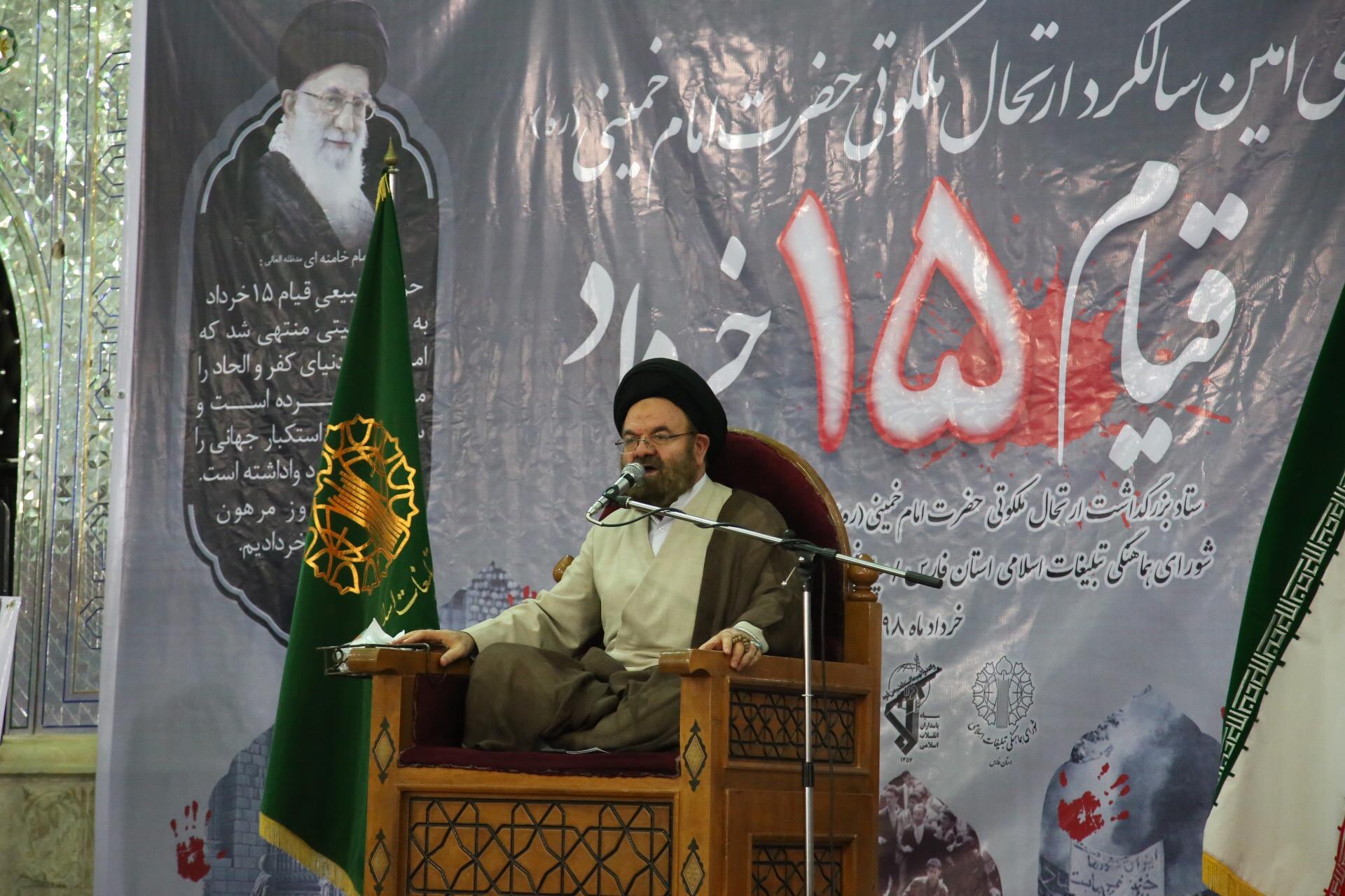 حجت الاسلام والمسلمین فاطمی