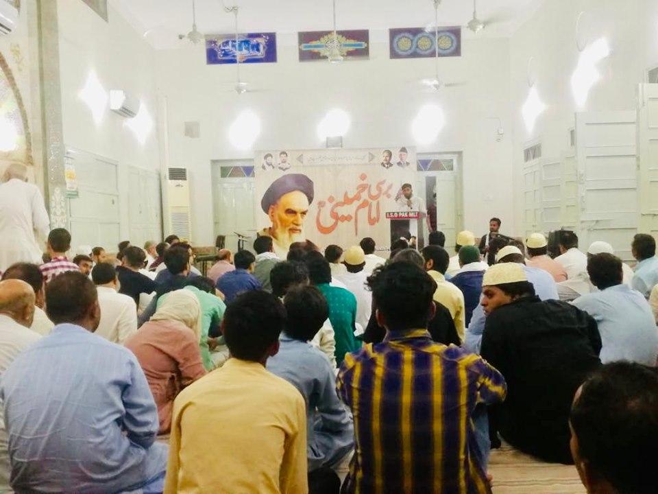 """مراسم بزرگداشت """"امام راحل ره"""" در مولتان پاکستان"""