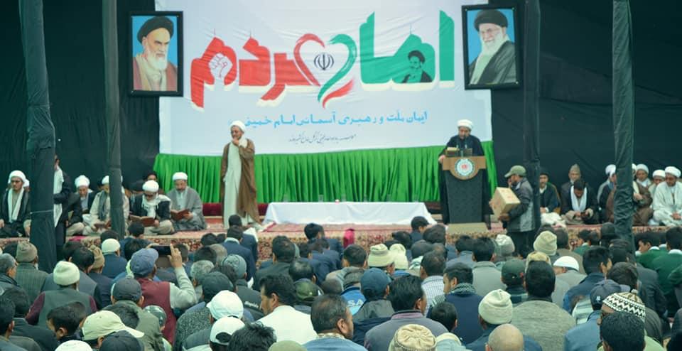 مراسم بزرگداشت امام خمینی در کرگل