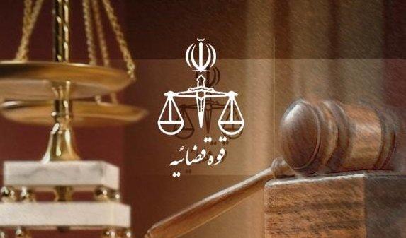 گزارش جامع قوه قضائیه در خصوص نحوه هزینه کرد سود حسابهای سپرده دستگاه قضاء