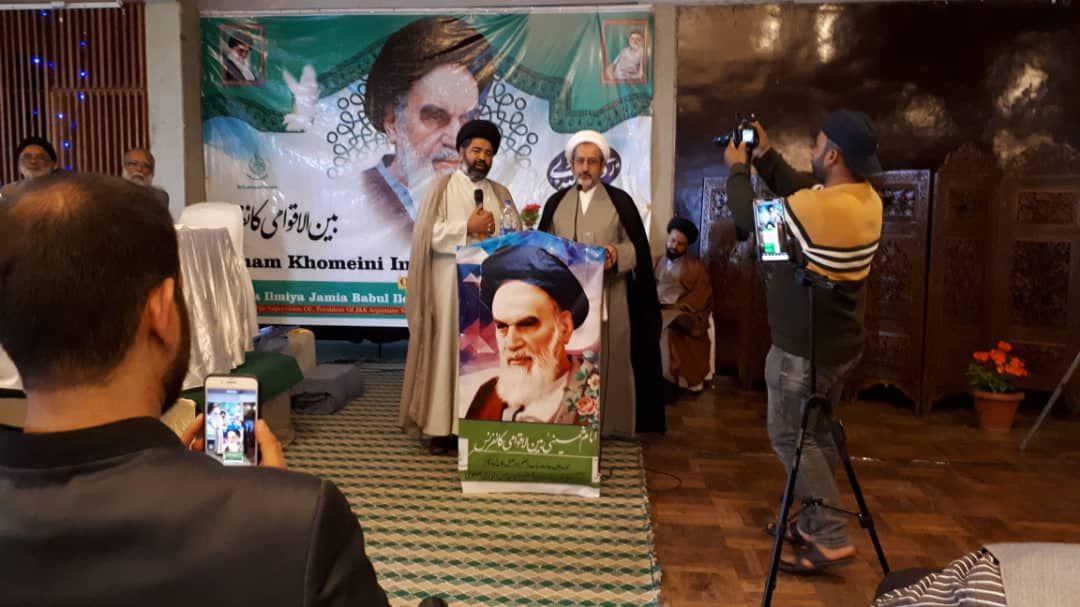 کنفرانس بین المللی امام خمینی(ره) در کشمیر