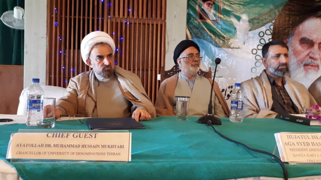 نفرانس بین المللی امام خمینی(ره) در کشمیر هند