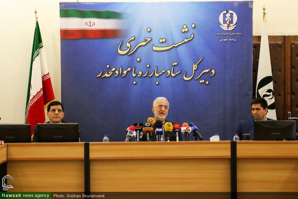 نشست خبری دبیر کل ستاد مبارزه با مواد مخدر کشور