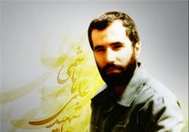 شهید علی هاشمی
