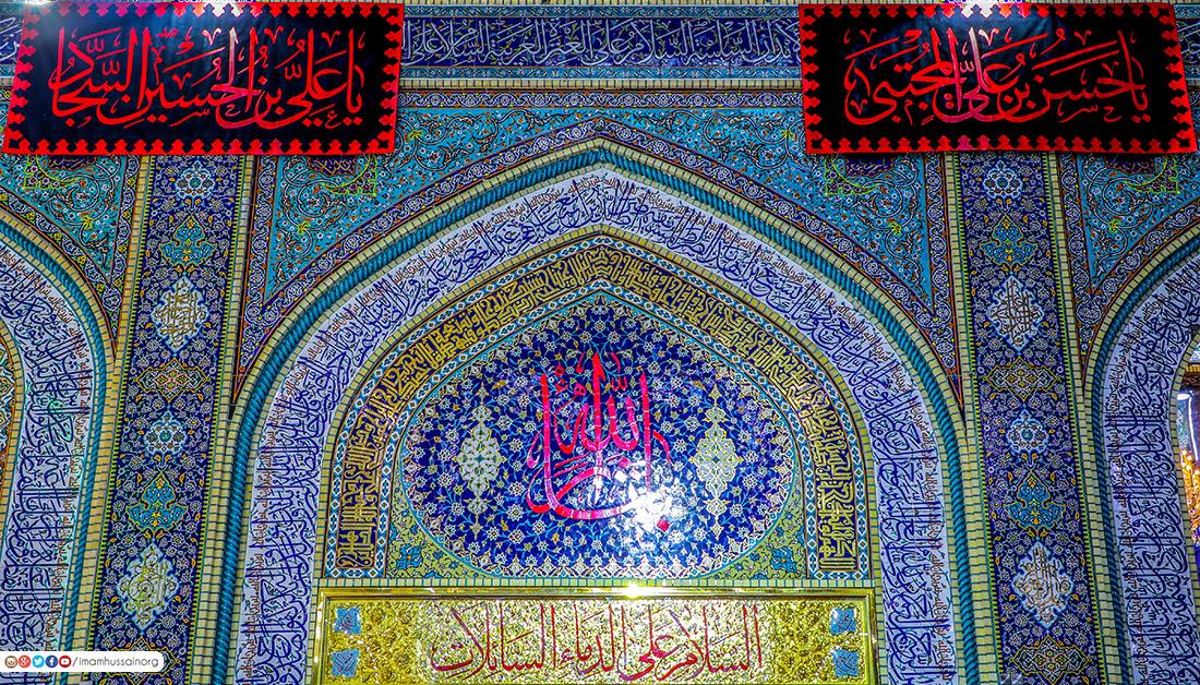 حرم امام حسین(ع) در سالروز تخریب قبور ائمه بقیع سیاهپوش شد