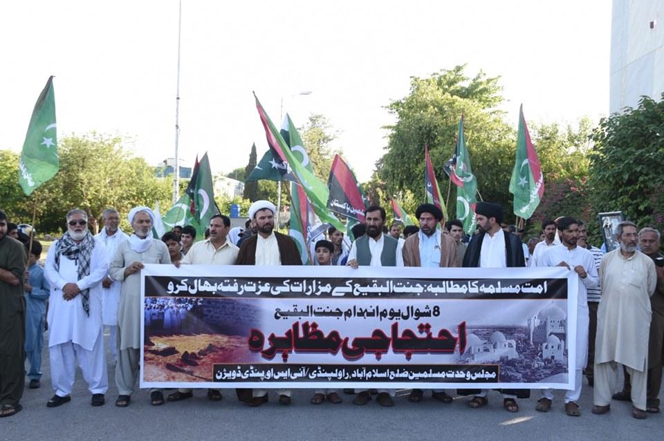 فریاد مرگ برآل سعود در سراسر پاکستان