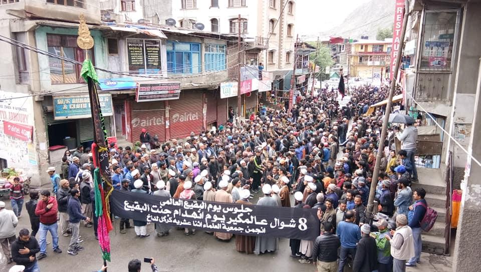 راهپیمایی محکومیت سالروز تخریب بقیع در کرگل کشمیر برگزار شد