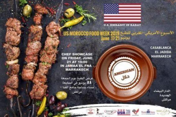 هفته «غذای حلال مراکشی» در شهرهای مختلف مغرب برگزار می شود
