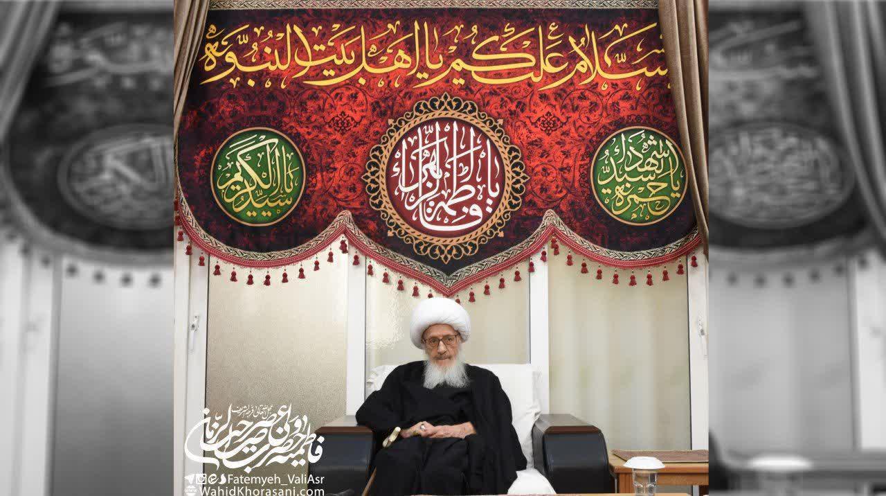 مجلس سوگواری شهادت حضرت حمزه و حضرت عبدالعظیم در دفتر آیت الله وحید خراسانی