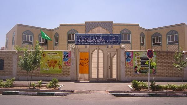 مدرسه  علمیه خواهران آیت الله ایروانی قم