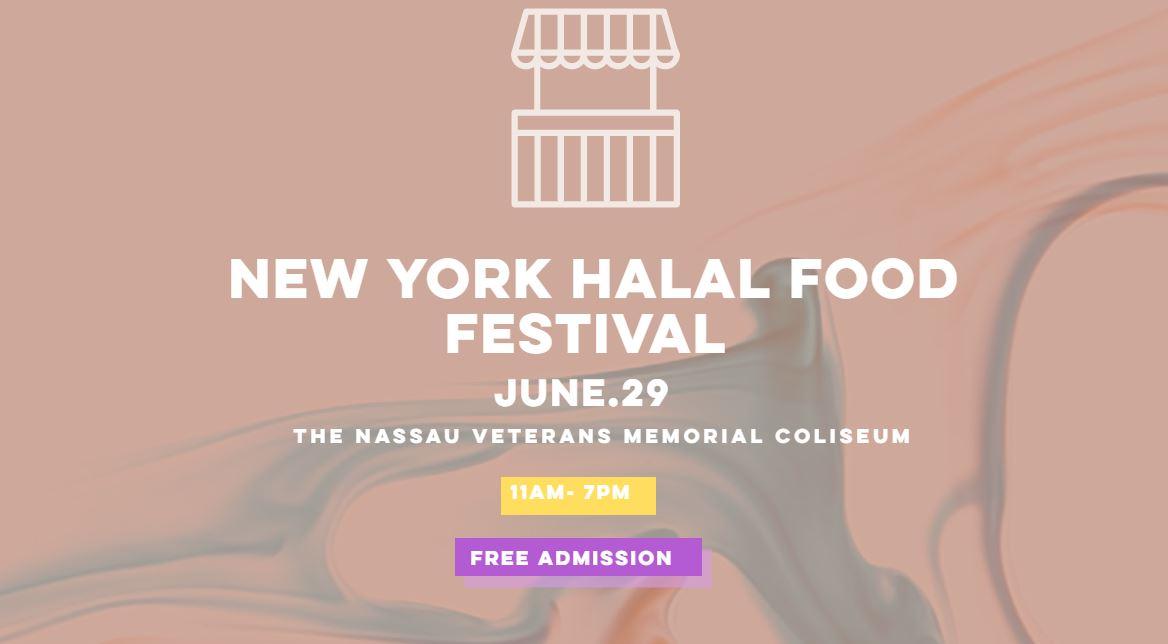 جشنواره سالانه «غذای حلال» در لانگ آیلند برگزار می شود + تصاویر