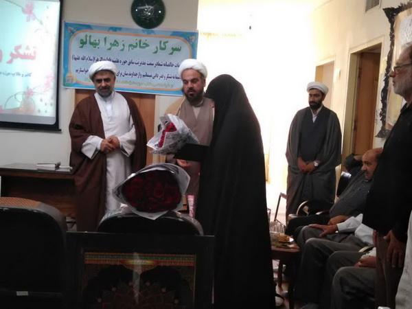 تودیع و معارفه مدرسه علمیه فاطمه الزهرا (س) ویلاشهر