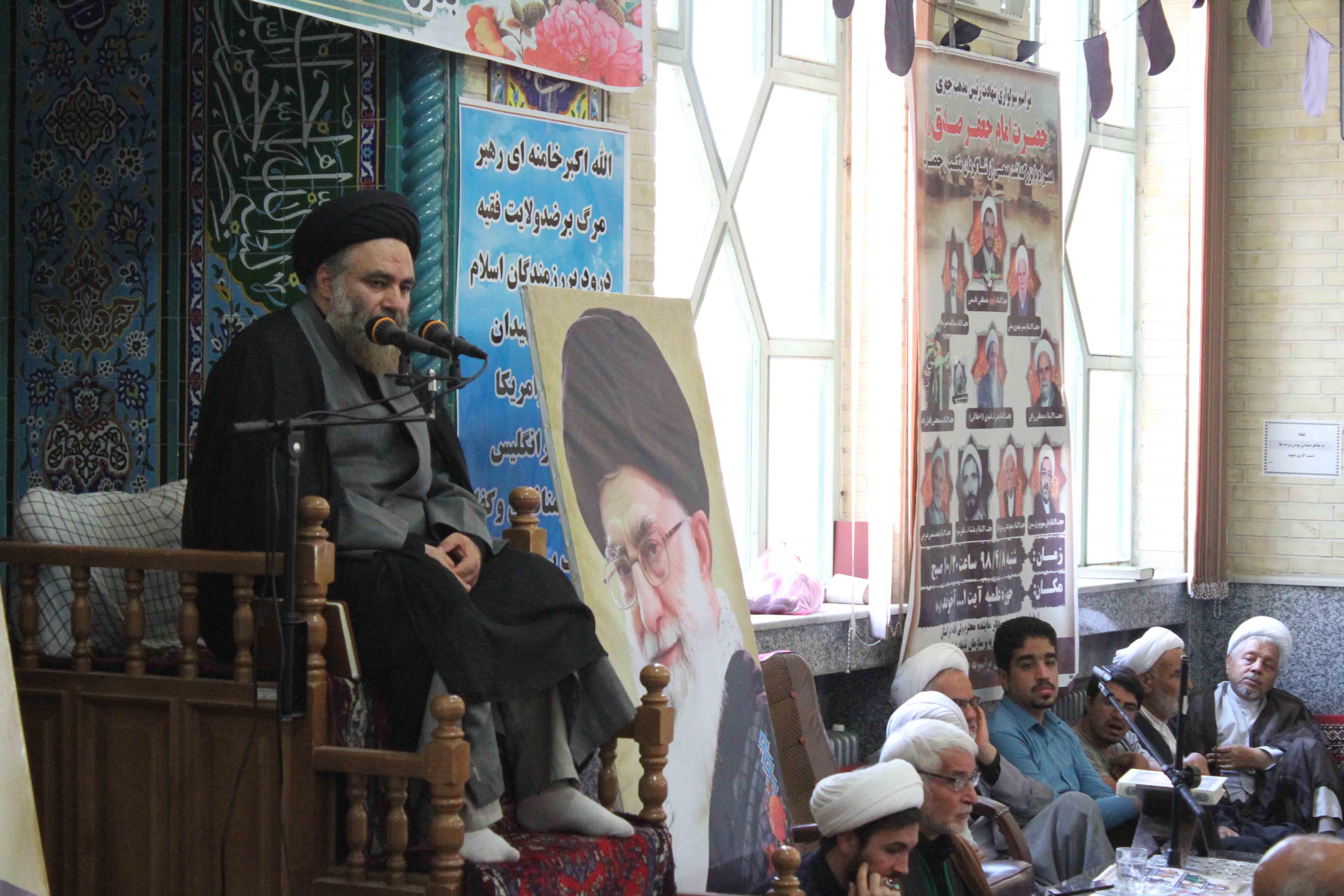 حجت الاسلام سید احمد میردامادی