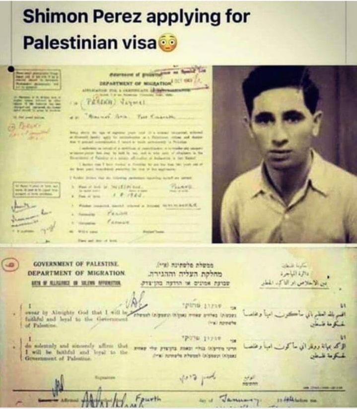 تصاویر و اسناد دال بر اصالت سرزمین فلسطین