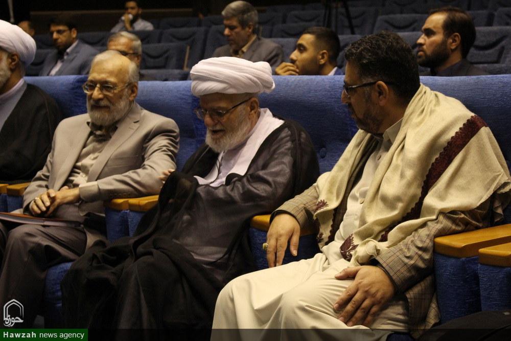 افتتاحیه کنفرانس بین المللی «حقوق بشر آمریکایی از دیدگاه مقام معظم رهبری» در تهران
