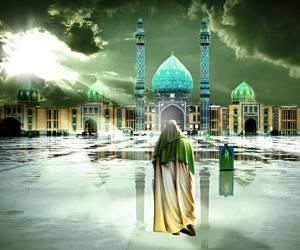 یکی از شرایط ظهور امام زمان ارواحنا فدا، مضطر شدن شیعیان است