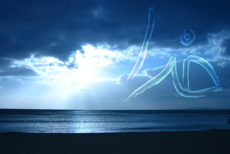 حدیث روز | عاقبت نافرمانی خدا