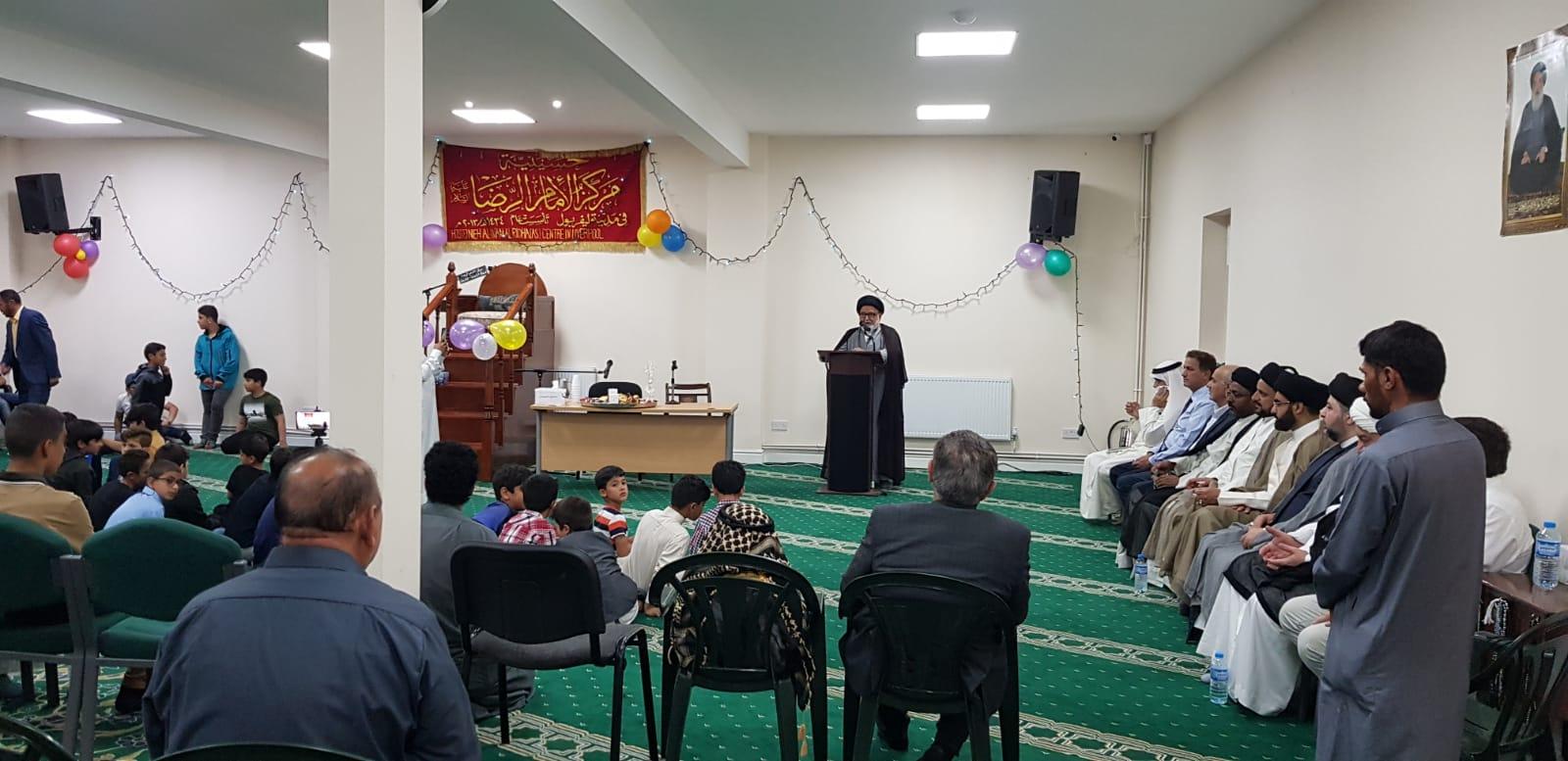 مدرسه امام رضا (ع) در شهر لیورپول انگلیس افتتاح شد