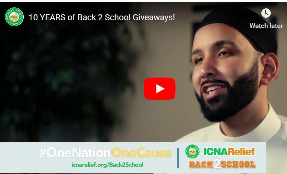 خیریه اسلامی ابتکار «کوله پشتی» را در ۳۵ ایالت آمریکا آغاز کرد