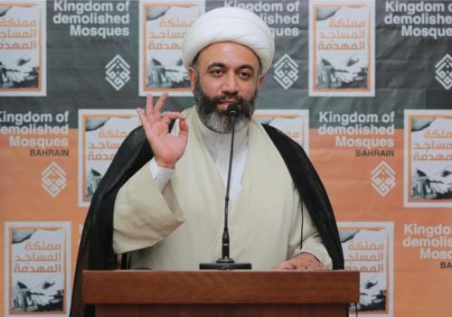 همایش بی عدالتی دینی در بحرین