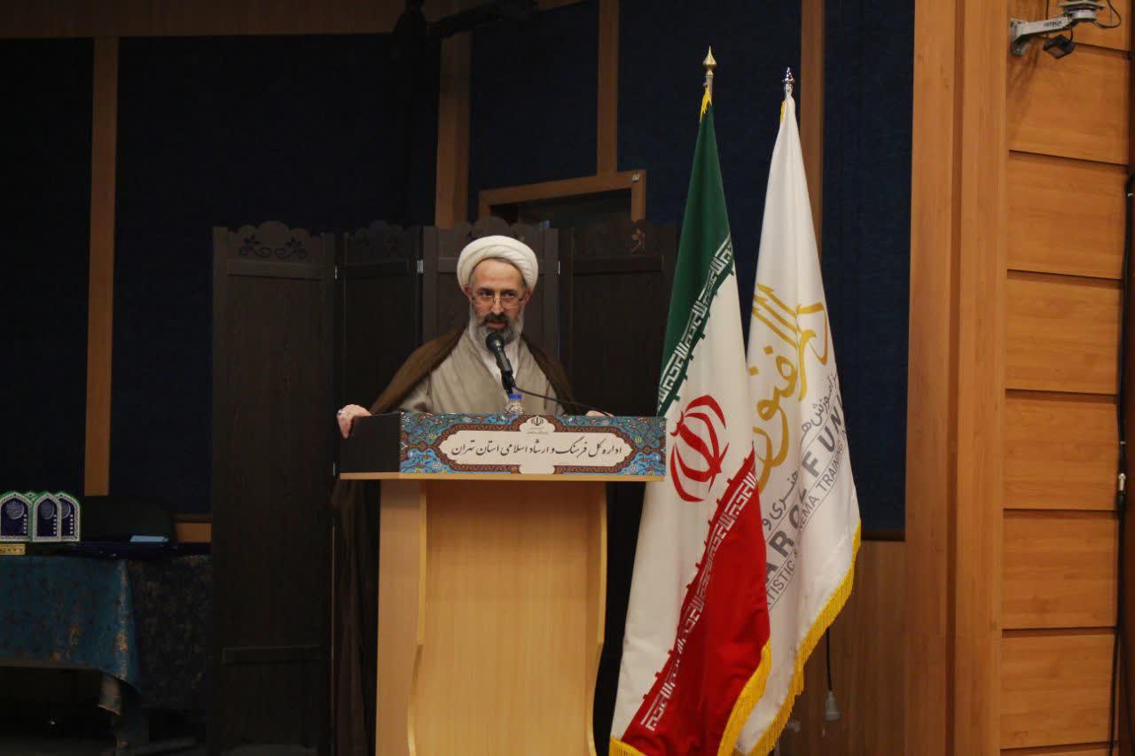 حجت الاسلام والمسلمین اکبری