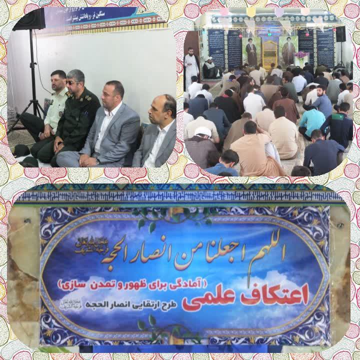 اجرای طرح ارتقایی انصار الحجه(عج) حوزه علمیه کرمانشاه در رامسر به روایت تصویر