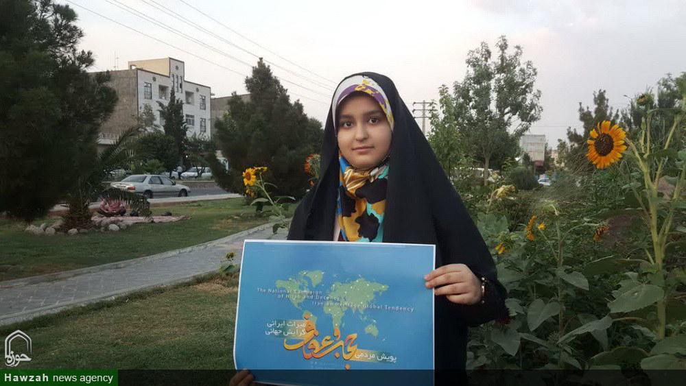 پویش مردمی  حجاب و عفاف میراث ایرانی گرایش جهانی در سمنان