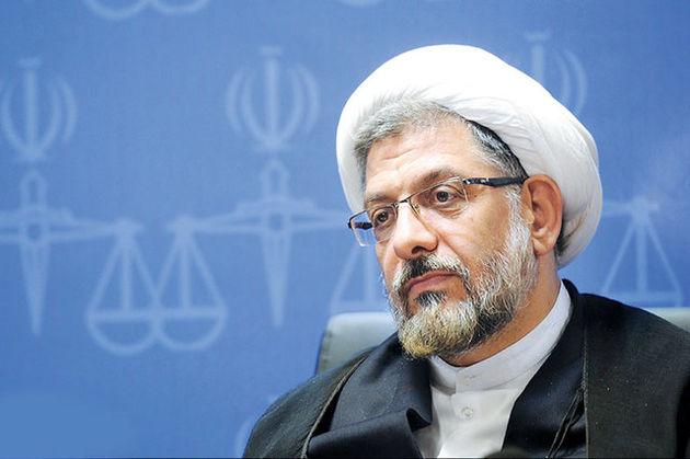 علیرضا امینی - معاون منابع انسانی قوه قضائیه