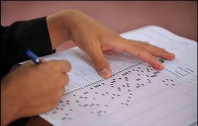 موسسه آموزش عالی حوزوی اسراء دانش پژوه می پذیرد