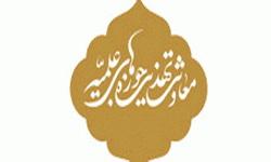 جلسه مدارس علمیه قرآنی حوزه علمیه اهواز برگزار شد