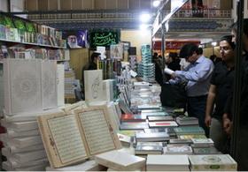 برپایی نمایشگاه کتاب با بیش از ۵۰۰ عنوان در مدرسه رضویه