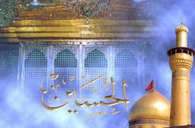 الإعلامية في أدعية الإمام الحسين (عليه السلام)