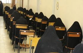 آزمون ورودی سطح سه حوزههای علمیه خواهران برگزار میشود