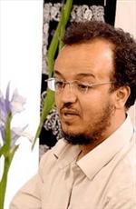 نهال عبدالعزیز  سعودی به شجره ملعونه تبدیل شده است