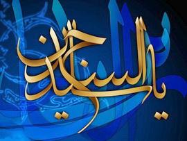 ظاهرتا العبادة والدعاء عند الإمام زين العابدين (عليه السلام)
