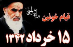 حمایت مردم از ولایت فقیه رمز ماندگاری انقلاب اسلامی است