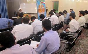 جلسه توجیهی ناظرین امتحانات در حوزه کرمانشاه