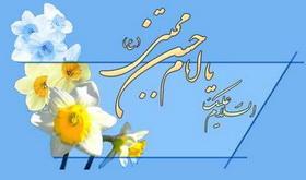 سیاست از نگاه امام حسن مجتبی(ع)