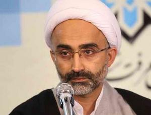 همایش ملی نقش حکمت اسلامی در انقلاب اسلامی برگزار می شود