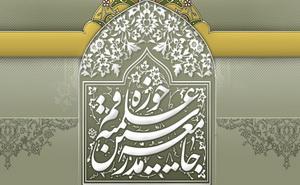 حکّام سرسپرده بدانند فلسطین و قدس مسئله حیاتی و اصلی جهان اسلام است