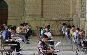 رقابت 350 داوطلب در آزمون ورودی حوزه قزوین