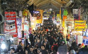 پیوند حوزه و بازار؛ شرط تحقق بازار اسلامی