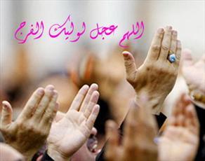 همایش بین المللی «انتطار در اندیشه آیت الله العظمی خامنه ای» برگزار می شود