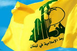 حزب الله به مناسبت یوم الارض: همیشه در کنار فلسطین میمانیم
