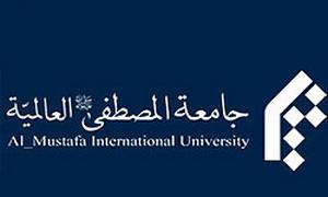 جلسه «کمیسیون سیاستگذاری و ممیزه نشر المصطفی» برگزار شد
