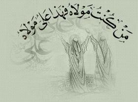 النبي (ص) يؤكد على خلافة الإمام علي (ع) من بعده وإمامته