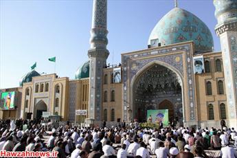 اعلام مراسم هفتگی مسجد مقدس جمکران